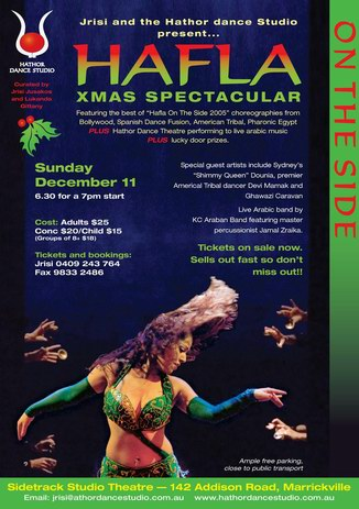 December 2005 Hafla on the Side: Xmas Spectacular!
